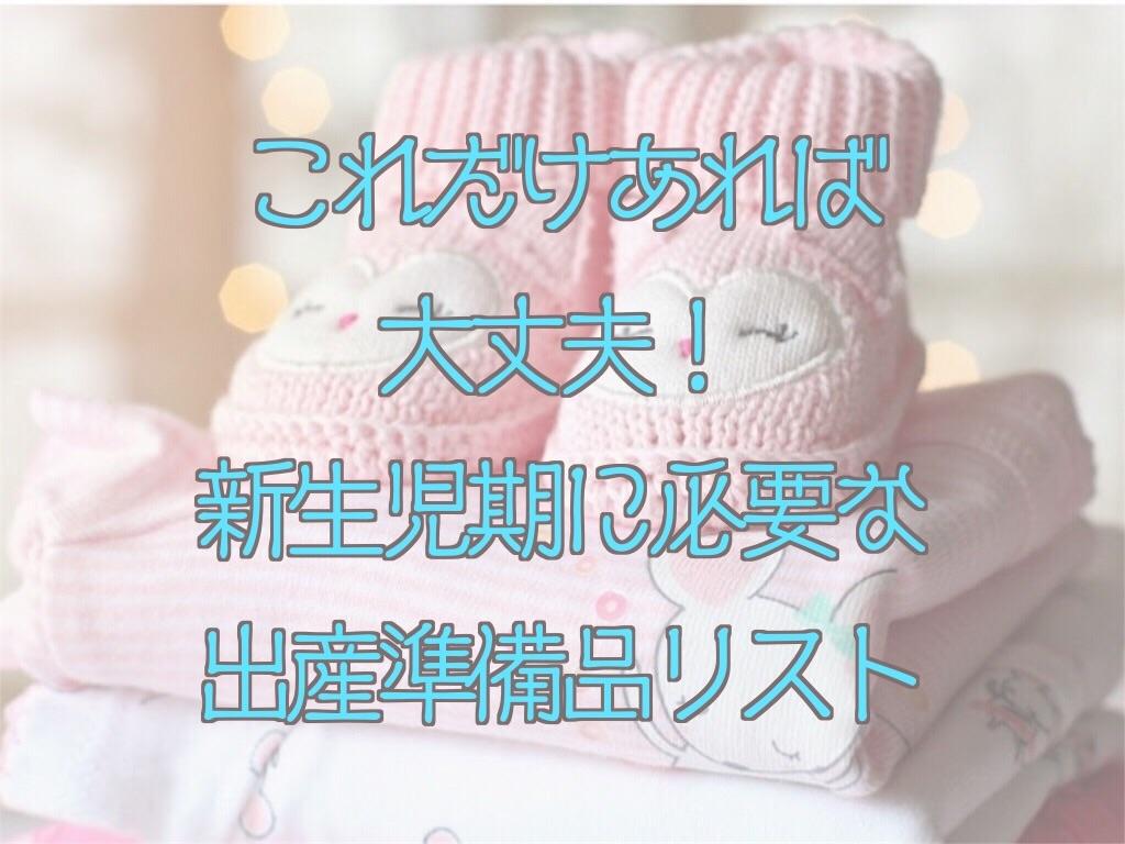 f:id:zubolife-blog:20180927000213j:image