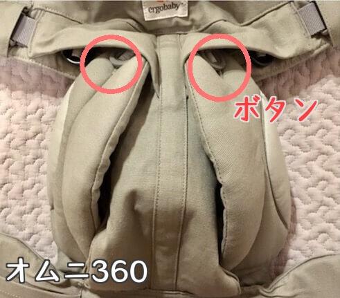 オムニ360クールエア 口コミ