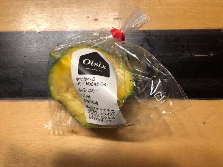 オイシックス 口コミ 評判